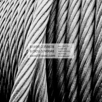Лидер-трос стальной бухтами 1000 м