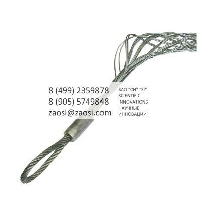 Чулок кабельный одинарный